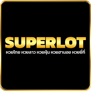 Logo-SUPERLOT